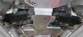Ochraniacze na trójkąt tylny Dacia Duster 2010+